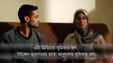 Change Your Name Ousama (English with Bengali subtitles)