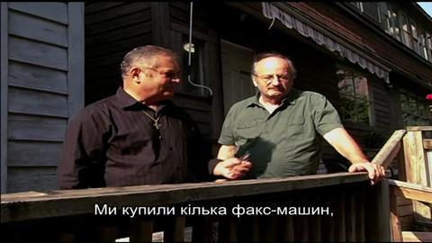 Living in the Shadow (English with Ukrainian subtitles)