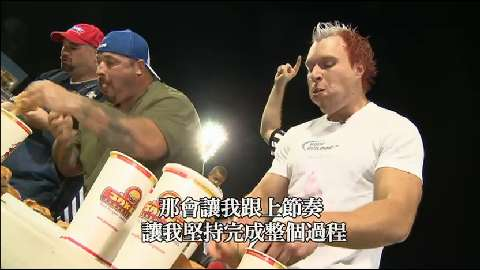 The Story of Furious Pete (English with Chinese subtitles)