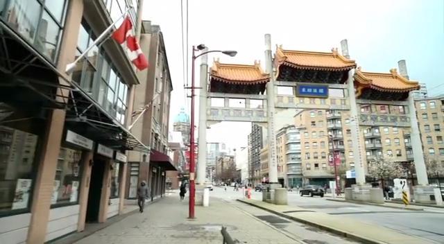 中僑舉辦助談會收集移民意見和心得 – FEB 14, 2017 (BC)