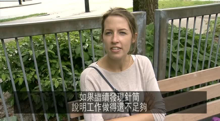 華埠附近一小學旁公園屢有棄置針筒 – JUNE 21, 2017 (B.C.)
