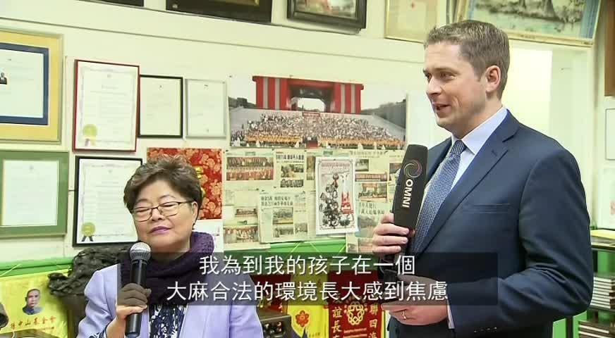 联邦保守党党领到访温哥华花埠-NOV 16, 2017 (BC)