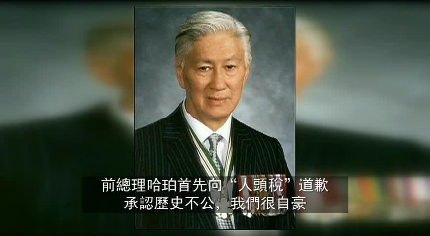本台獨家專訪聯邦保守黨黨領-談中加貿易 (BC) – NOV 17, 2017