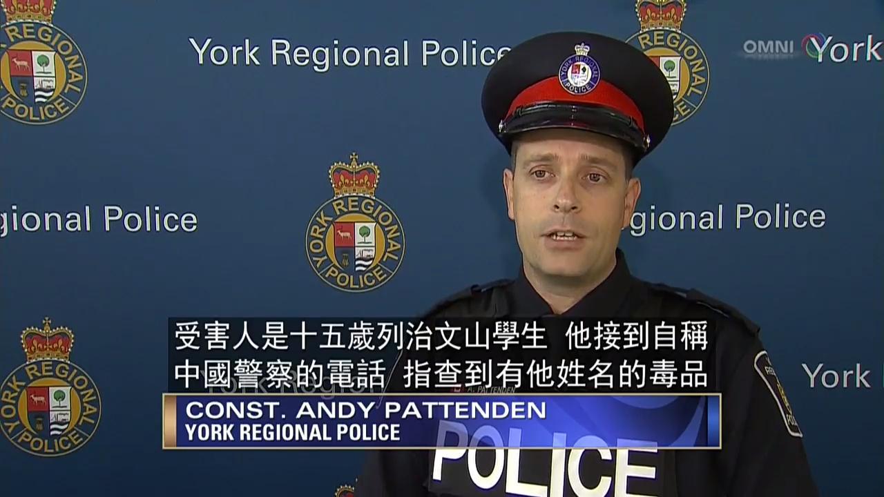 約克區也出現虛擬綁架案  – Nov 17 (ON)
