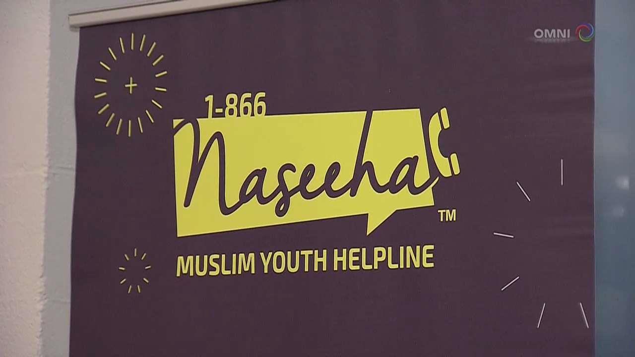 Naseeha Benefit Gala