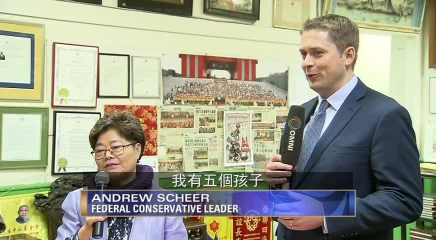 聯邦保守黨黨領到訪唐人街(BC)- NOV 16, 2017