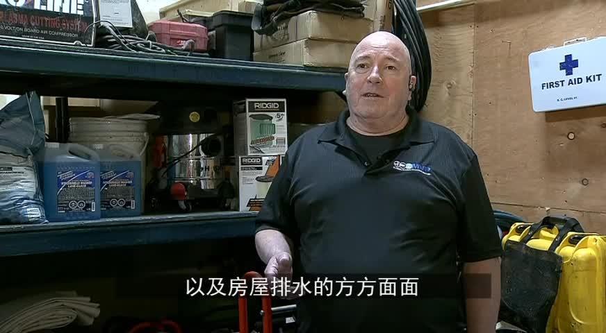 环境部向BC发出大雨警告-NOV 21, 2017 (BC)
