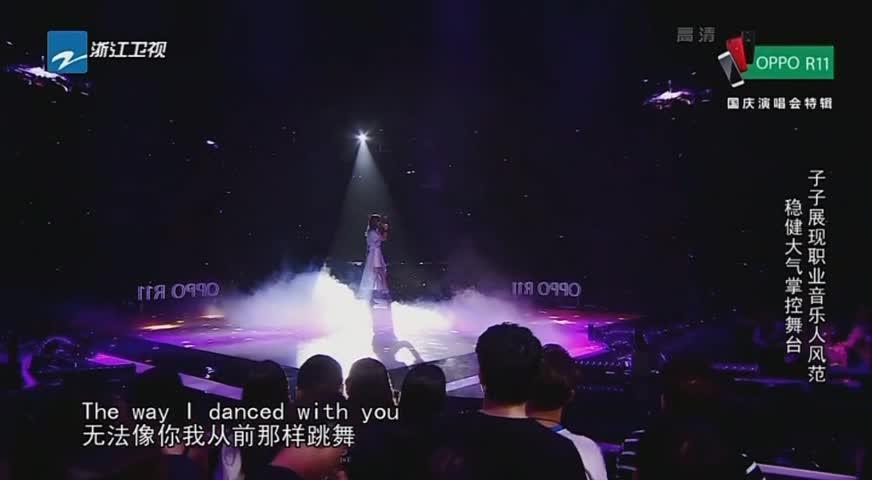 歌手子子专访-DEC 11, 2017 (BC)