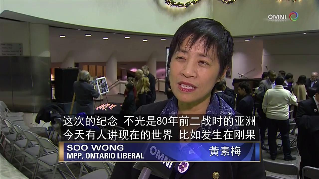 华人社区举行南京大屠杀纪念活动 – Dec 11, 2017 (ON)