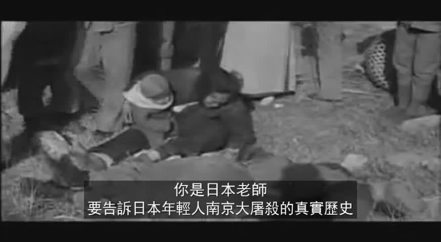 南京大屠杀80周年,松冈环来温说历史真相-DEC 07, 2017 (BC)