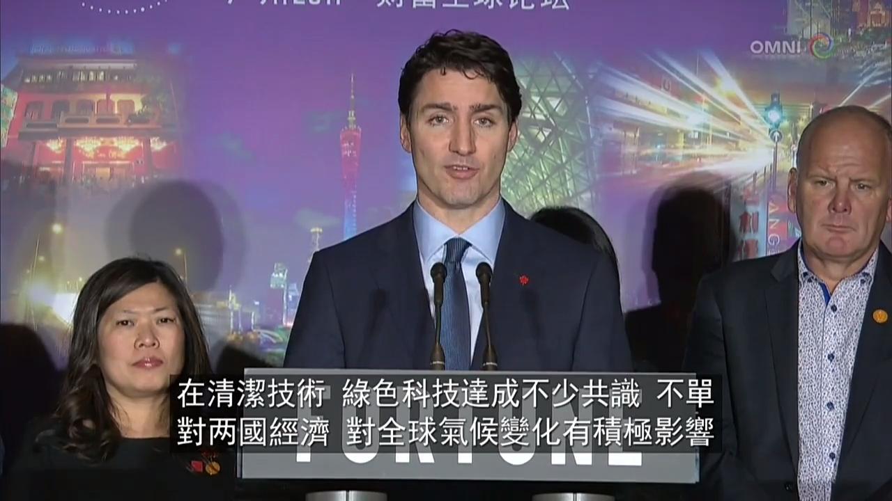 總理結束訪華行程回國- Dec 7 2017 (ON)