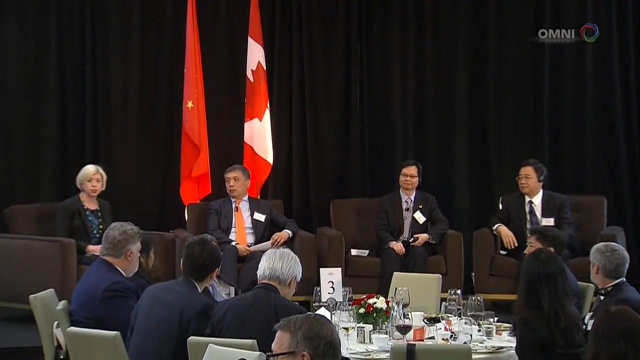 貿易投資研討會 – April 20, 2018 (ON)